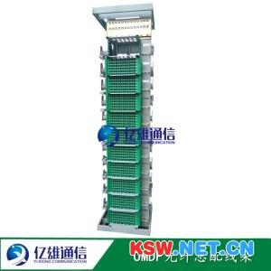 OMDF光纤总配线架生产供应