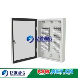 供应电话分线箱 电话网络分线箱 电缆交接箱生产商