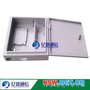 供应冷轧板光纤分纤箱壁挂式 挂杆式 嵌入式光纤分线箱