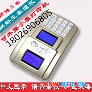 食堂收费机-感应式收费机-ic卡食堂收费机