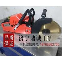 忻州机动双轮异向切割锯 消防破拆工具 手提式汽油救援切割机