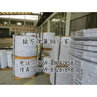 苏州进口60SI2CRA高精密弹簧钢圆棒