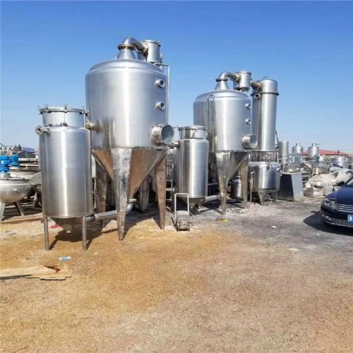 供应全新二手2立方白钢搅拌罐、6吨不锈钢浓配罐