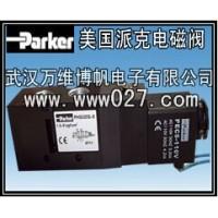 电磁阀 美国派克电磁阀 气动元件