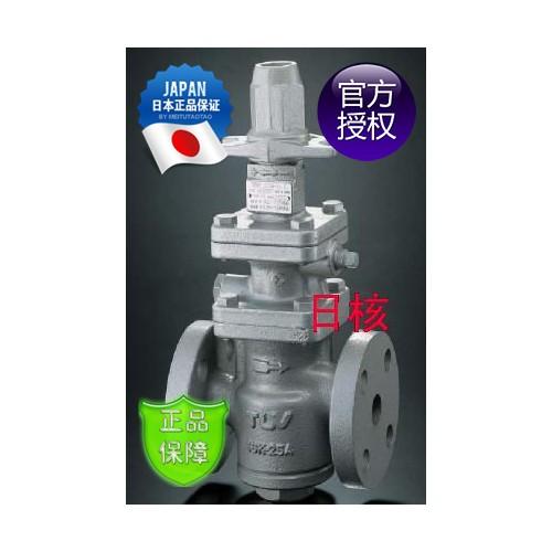 COSR-16减压阀_日本TLV蒸汽减压阀40A/50A