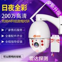 深圳监控摄像机厂家 无线网络摄像头生产厂家  监控器材厂家