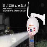 监控器材厂家 球型监控摄像头 wifi监控摄像头定制厂家