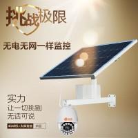 4G摄像机厂家 太阳能监控探头生产厂家 4G监控摄像头工厂