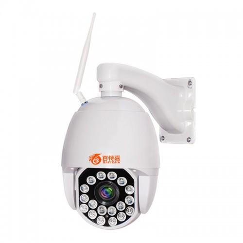 wifi监控摄像头定制厂家 高清监控摄像头厂家 红外球机厂家