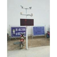 工地在线检测PM2.5,PM10,噪音  工地在线检测扬尘