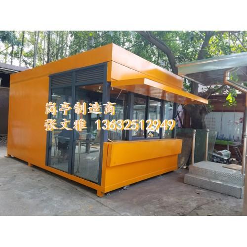 深圳吸烟亭厂家 不锈钢报亭 不锈钢吸烟亭 不锈钢售货亭 岗亭