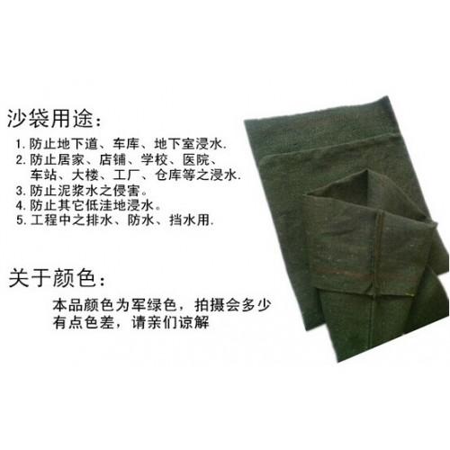 南宁消防沙袋抗洪沙袋规格款式帆布沙袋批发价