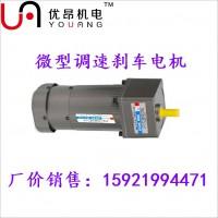 福州供应微型6W单相减速电机5IK6GN-A(M)