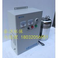 水箱自洁消毒器设备管理