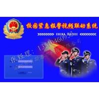 校园一键应急报警系统,一键式报警系统安装