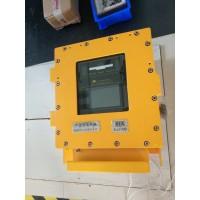 矿用人眼考勤打卡机    煤安认证虹膜仪  虹膜扫描仪