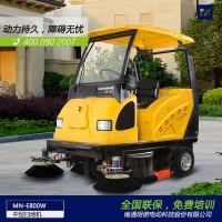 江苏厂家明诺电动驾驶式小区道路物业保洁地下车库扫地机