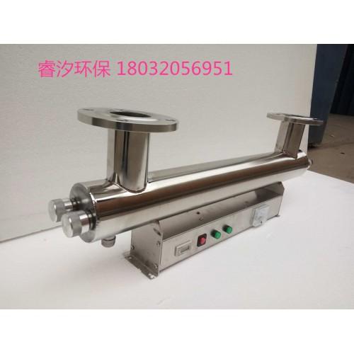 广州 紫外线消毒器
