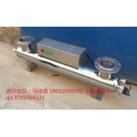 桂林 紫外线消毒器设备