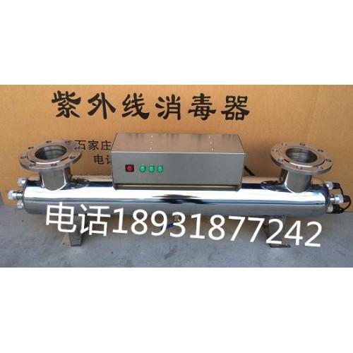 新疆紫外线消毒器设备
