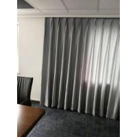 防电磁辐射屏蔽保密窗帘抗电磁干扰窗帘