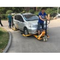 停车场清障移车器拖车器供应商
