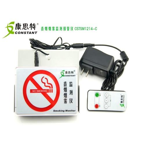 康思特香烟烟雾报警器CSTSM1214-C学校专用烟雾报警器